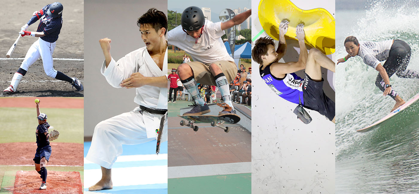 Tokyo 2020 Unveils Details of Olympic Competition Schedule