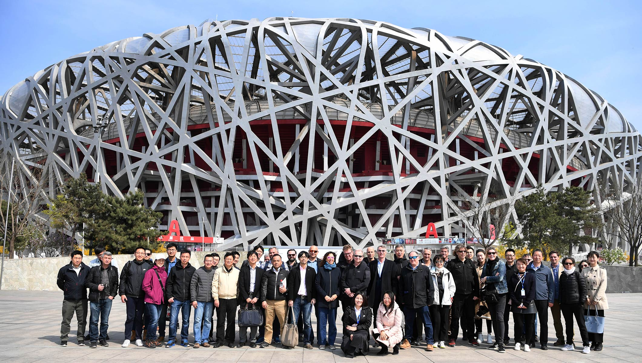 Beijing 2022 holds 1st World Agency Meeting to brief media on plans to facilitate Games coverage