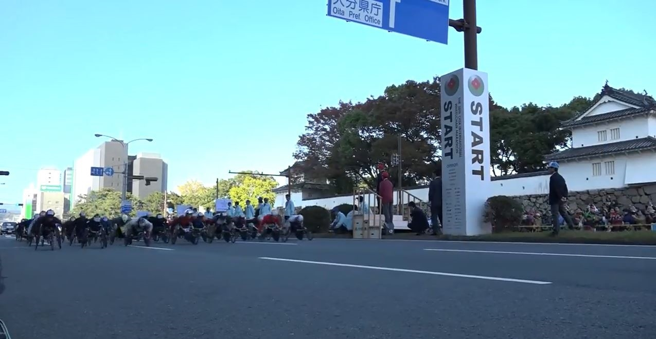Oita International Wheelchair Marathon, an event held in southeastern japan, attracts top athletes across the world and a lot of local spectators: The Paralympic Games transform the region (Vol. 1)