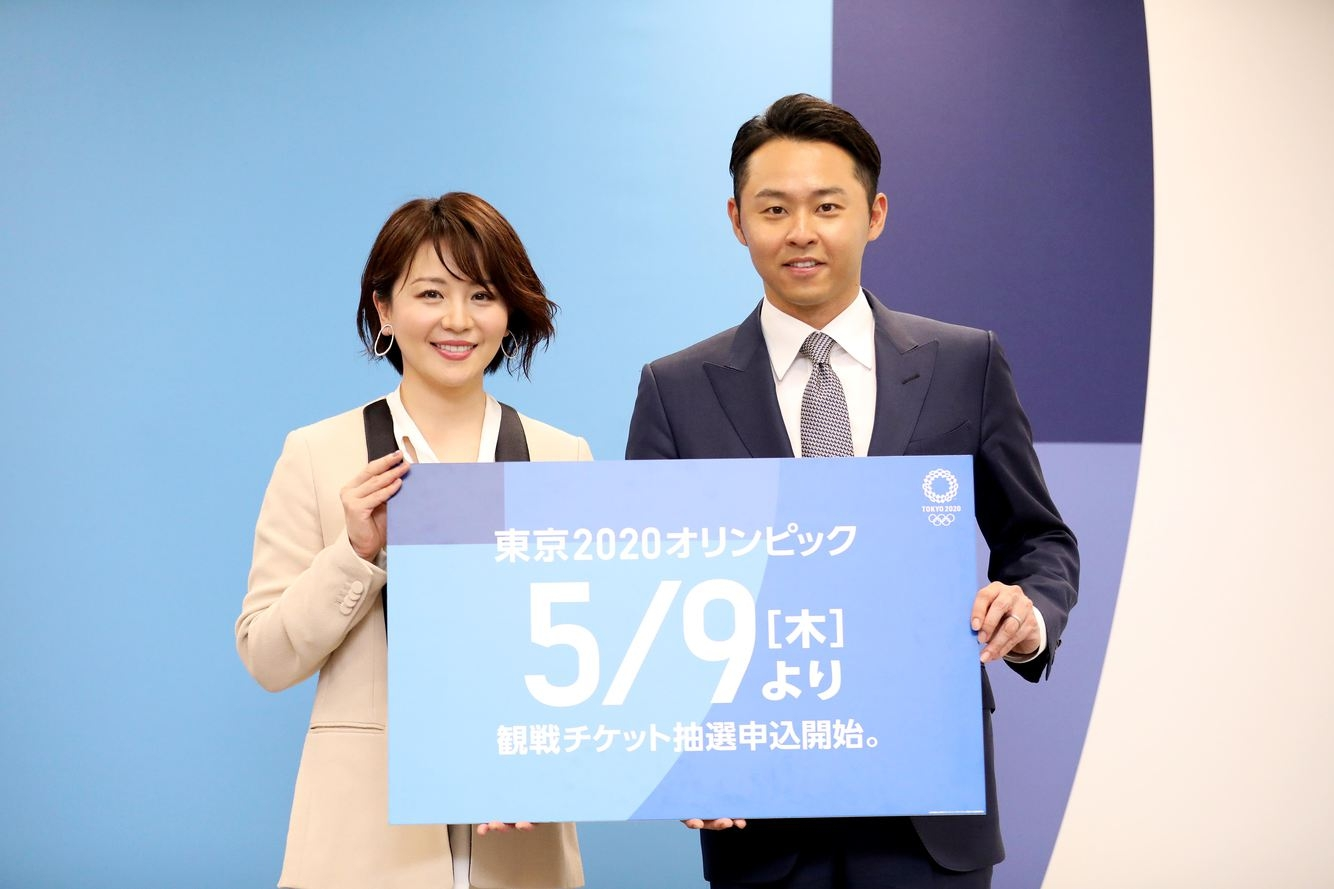 Applications for Tokyo 2020 Olympic Games Ticket Lottery to be Accepted from 9 May. - Tokyo 2020 Official Ticket Website launched, providing detailed event and ticket information -
