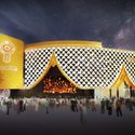 """Thailand Begins Construction on """"Curtain of Blossoms"""" for Expo 2020 Dubai Pavilion"""