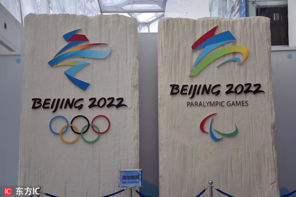 IOC perfectly satisfied with preparation of Beijing 2022