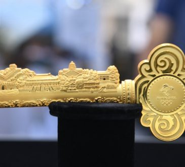 "New ""golden key"" licensed product of Beijing 2022 unveiled"