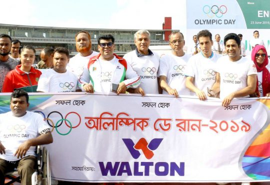Olympic Day Run observed
