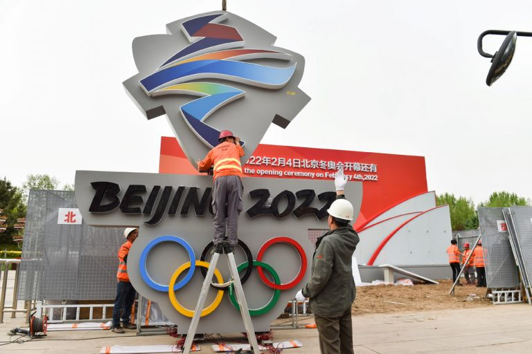 Beijing 2022 ski site to host first test event early next year