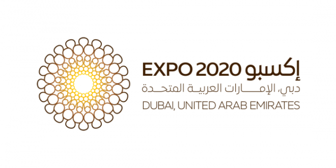 Morocco erects its pavilion at Expo 2020 in Dubai