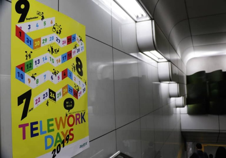 More firms to offer telework to ease traffic jams during 2020 Games