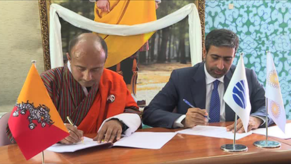 Bhutan to participate in World Expo 2020 in Dubai