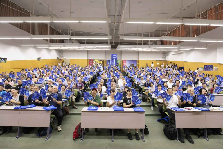 Tokyo 2020 held First Field Cast General Training Session