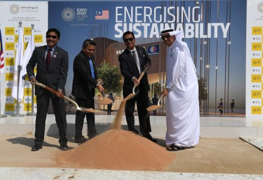 Malaysia Pavilion breaks ground at Expo 2020 site