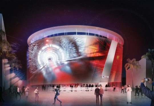 Construction of US Pavilion for Expo 2020 yet to begin due to funding