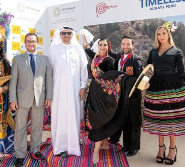 Peru launches construction of pavilion at Expo 2020 site in Dubai