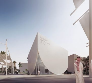 Romania's National Pavilion concept for Expo Dubai 2020