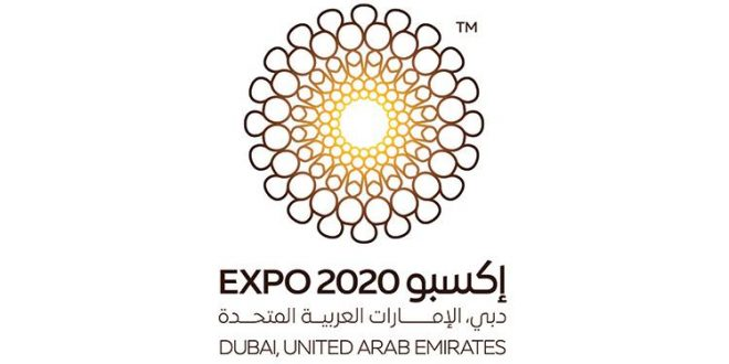 Sudan participates in Expo 2020 in the United Arab Emirates