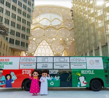 Dulsco unveils region's first recycling bus at WFES