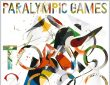 Tokyo 2020 Olympic and Paralympic artwork