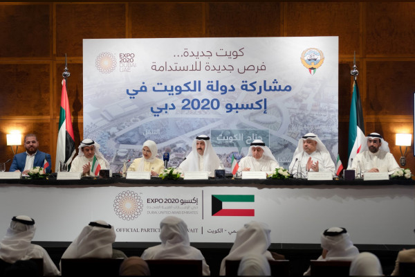 Kuwait to highlight sustainability at Expo 2020