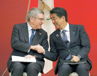 Japan, IOC agree to postpone Tokyo Olympics for 1 year