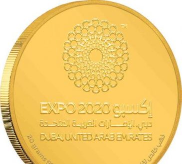 CBUAE issues commemorative gold and silver coins to mark the UAE hosting Expo 2020 Dubai