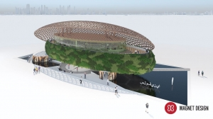 Slovenia's Expo 2020 pavilion completed by September