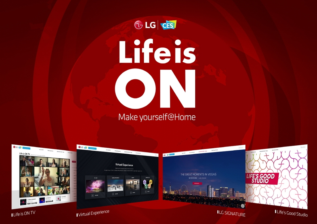 LG Electronics to run 4 virtual exhibition halls at CES 2021